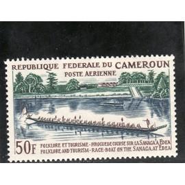 Timbre de poste aérienne du Cameroun (Pirogue de course)