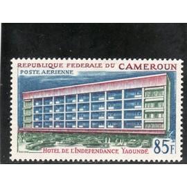 Timbre de poste aérienne du Cameroun (Ressources hôtelières)