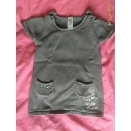 50a935fa12d76 Vêtements enfant Baby Club Achat, Vente Neuf & d'Occasion - Rakuten