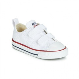 Baskets 26 Converse D'occasion Taille AchatVente Rakuten Neufamp; POX0kN8nw