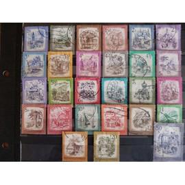 Série Paysages oblitérée 1973-1982