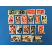 Timbre Algerie Neuf N° 264 ** Armoirie Great Varieties Stamps