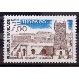 Unesco Patrimoine - Mosquée Chinguetti Mauritanie 2,00 (Impeccable Service n° 75) Neuf** Luxe (= Sans Trace de Charnière) - France Année 1983 - N25173