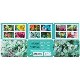 "CARNET 12 TIMBRES ""ECLOSION"""