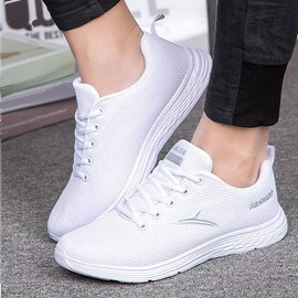 0c972dbf2ad5 Mode Sneakers Mesh Casual Chaussures De Course Respirant Ronde Sneakers Toe  Hommes Blanc