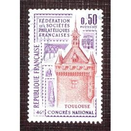 FRANCE N° 1763 oblitéré de 1973 - 50c « 46e congrés national de la Fédération des sociétés philatéliques françaises, à Toulouse »