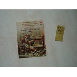 AD 325 A / CARNET 8 TIMBRES CROIX ROUGE n°2029 AVEC TAMPON 1er JOUR * 1980 Timbres de Noël