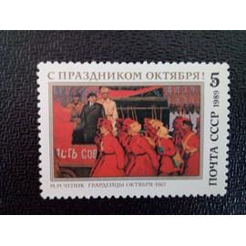 timbre RUSSIE / URSS YT 5666 72ème anniversaire de la grande révolution d