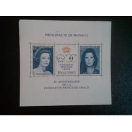 timbre MONACO YT BF 48 Princesse Grace Patricia et Princesse Caroline 1989 ( 5612 )