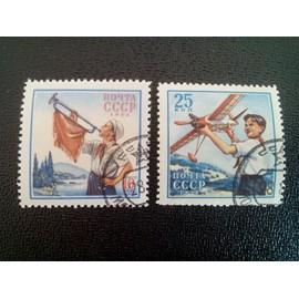 timbre RUSSIE / URSS YT 2052 - 2053 Séries: Journée internationale des enfants pionniers 1958 ( 6612 )