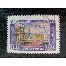 timbre RUSSIE / URSS YT 2092 Rue Gorki avec trolleybus et camion 1958 ( 6612 )