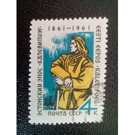 timbre RUSSIE / URSS YT 2441 100e anniversaire de l