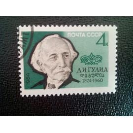 timbre RUSSIE / URSS YT 2813 Portrait du poète abkhaze D. I. Gulia (1874-1960) 1964 ( 6612 )