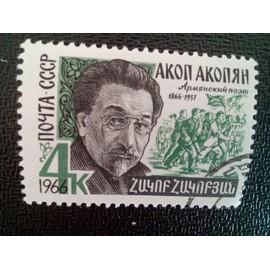 timbre RUSSIE / URSS YT 3106 Centenaire de la naissance d