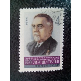 timbre RUSSIE / URSS YT 3081 Mikhail Andreevich Shatelen - Physicien 1966 ( 6612 )