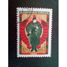 timbre RUSSIE / URSS YT 3364 50ème anniversaire de la garde frontière soviétique 1968 ( 7612 )