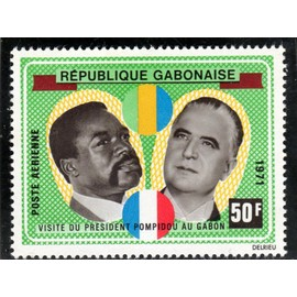 Timbre de poste aérienne du Gabon (Visite du président Pompidou)
