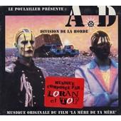 La M�re De Ta M�re - A.D. Division De La Horde