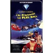 J Ai Rencontre Le Pere Noel de Gion Christian