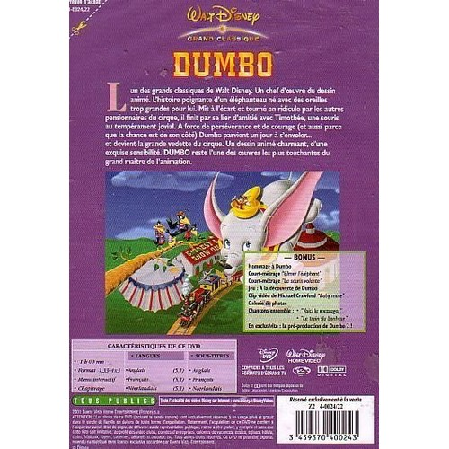 Dumbo Rakuten
