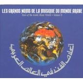 Les Grands Noms De La Musique Arabe - Vol. 2 - Fa�rouz