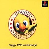 Chocobo Collection - Coffret Collector Japonais