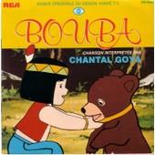 Bande Originale Du Dessin Anime T.V. Fr3 Bouba - Livre Disque - Chantal Goya