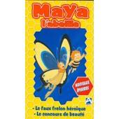 Maya L'abeille : Le Faux-Frelon H�roique - Le Concours De Beaut� de Film, B�ta