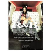 This Is R&b -
