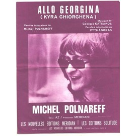 Michel Polnareff. Allo Georgina. Méridian, 1971.