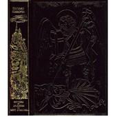 Histoire Et L�gende Du Mont Saint-Michel, Description De L�Abbaye Et De Ses Abords de �douard corroyer