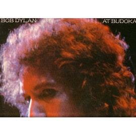 "AT BUDOKAN (recorded at Nippon Budokan, Tokyo  Féb. 28 and Mar. 1 1978) - Pochette ""gatefold"" avec poster et Livret"