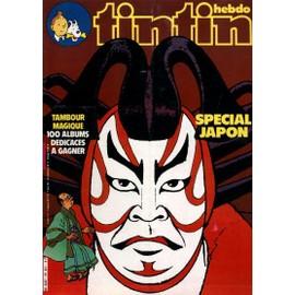 Nouveau Journal De Tintin N� 321 : Sp�cial Japon