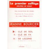 Premier Solf�ge (Cl� De Sol) Volume 1