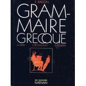 Grammaire Grecque Entierement Refondu de E Ragon