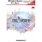 Final Fantasy Iv (Version Japon)