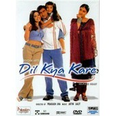 Dil Kya Kare