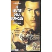 Le Livre De La Jungle de Alexander Korda