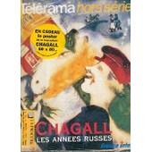 Telerama Hors-Serie Chagall Avril 1995 de claude sales