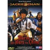 Le Marin Des Mers De Chine de Jackie Chan