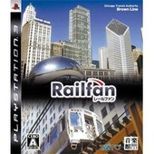 Railfan - Jeu Ps3 (Version Jap)