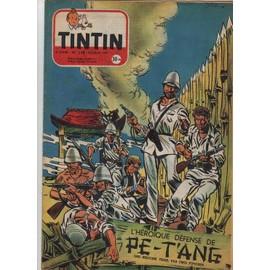 Tintin N� 248 : Tintin