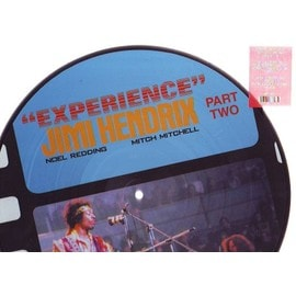 EXPERIENCE PART 2 Picture disc