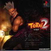 Tobal N� 2 (Version Japon)