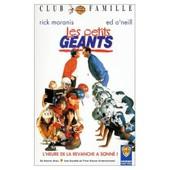 Petits Geants Les Little Giants de Duwayne Dunham