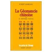 La G�omancie Chinoise - Le V�ritable Yi-King de Robert Ambelain