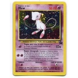 Pokemon Promo Carte Francaise Black Star N� 9 Mew Holo