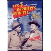 Les 5 Derni�res Minutes : Dans Le P�trin - Editions Atlas de Loursais, Claude
