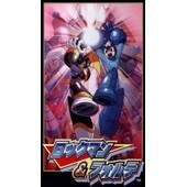 Rockman And Forte (Version Jap)