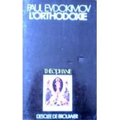 L'orthodoxie de Paul Evdokimov